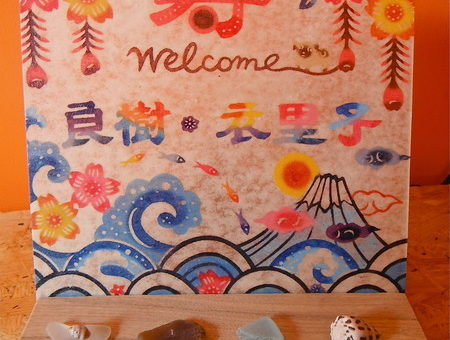 琉球あんどんのウェルカムボード