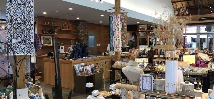福地商店(糸満琉球ガラス村)