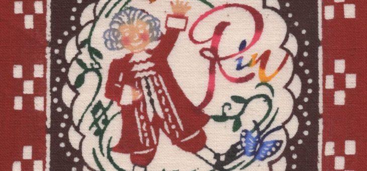 特別な一日の記念に!モーツァルトのオリジナル額