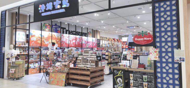 浦添PARCOシティに虹亀商店コーナーが✨