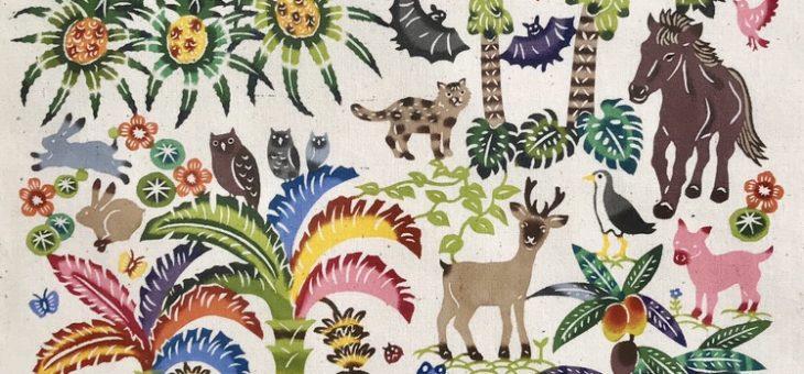 沖縄の果実と動物たち