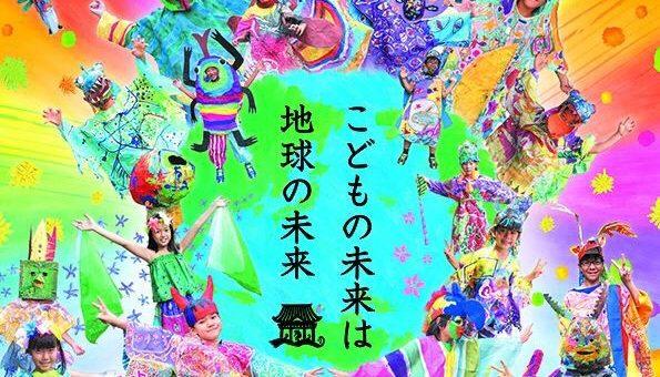 金沢文庫芸術祭に出店します!