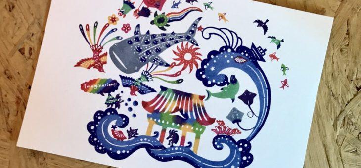 金沢文庫芸術祭20周年記念デザイン 紅型ポストカード